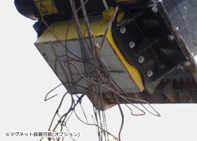 MBバケットクラッシャー 3枚目の画像