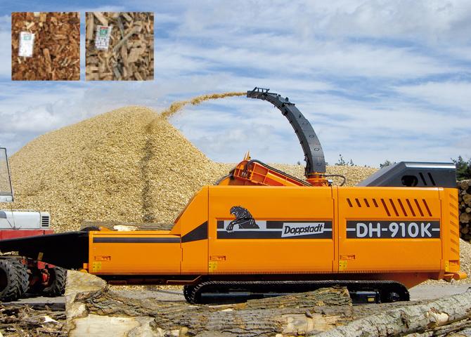 切削機(チッパー) DH910